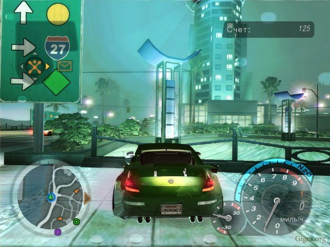 Игру Ned For Spid Most Wanted 2