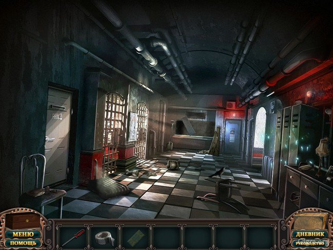 Скриншот из игры Тайны Белого Приюта. Коллекционное Издание (White