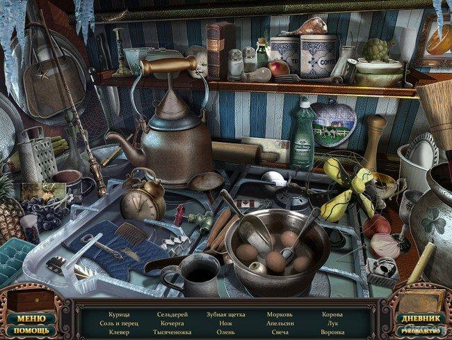 Скриншот 31  Прохождение игры Тайны белого приюта. Коллекционное