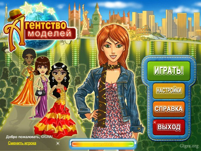 Игра Vegas: Империя казино на Имхонет Ру