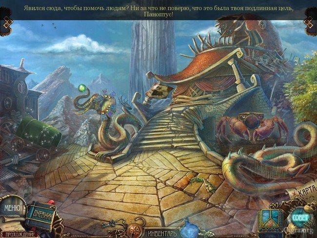 Скачать бесплатно Azada: Elementa Collector's Edition скриншот 1. Скач