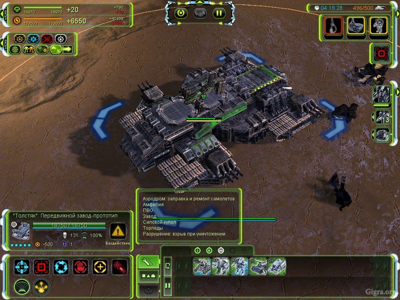 supreme commander forged alliance product key generator