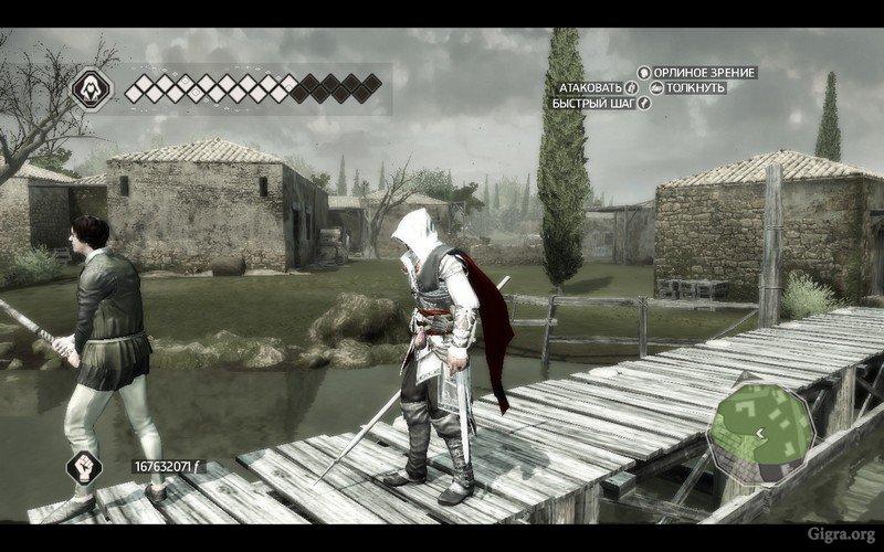 Assassins creed 2 с yandex диска