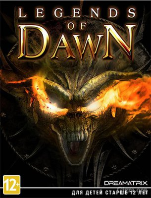 Legends Of Dawn (RUS)