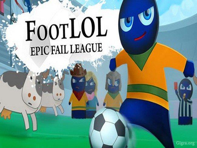 Foot LOL Epic Fail League [Portable] [MG]