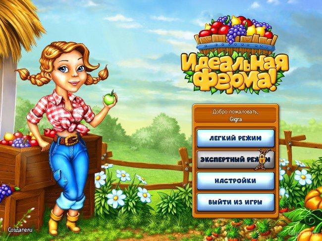 играть ферма веселая деньги