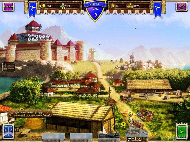 Скачать Игра Великолепный Камелот Торрент - фото 9