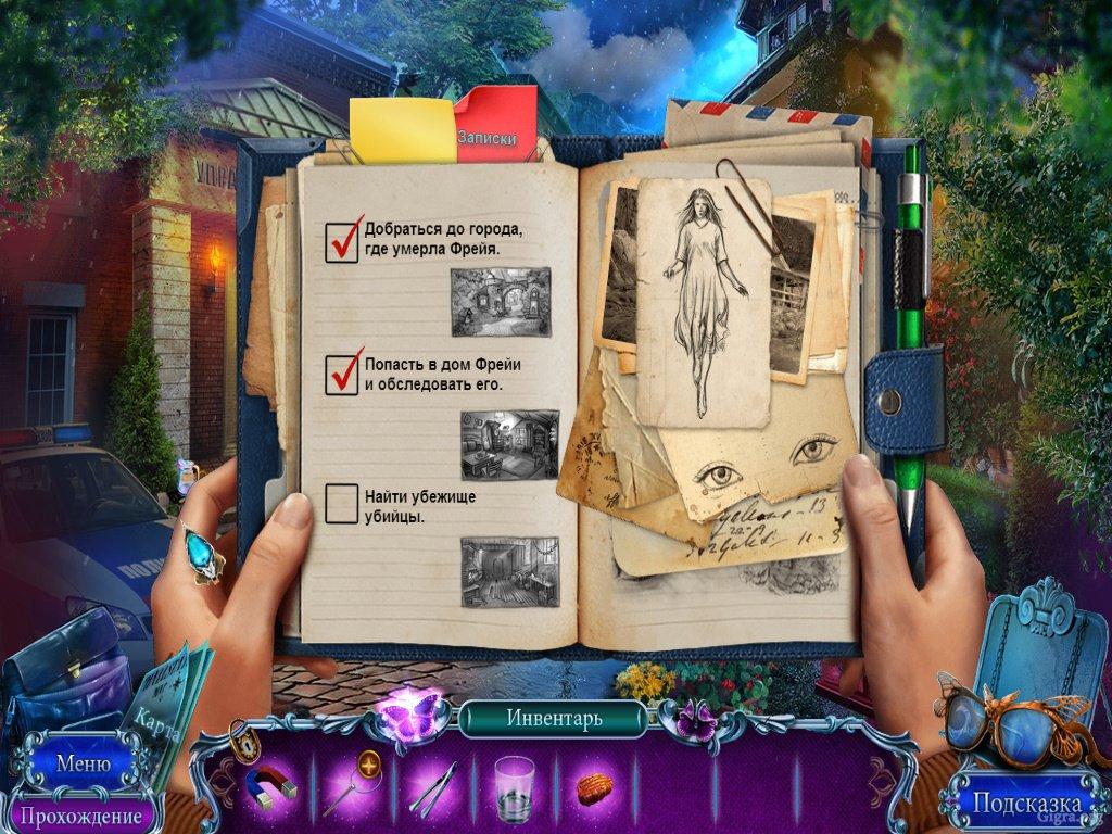 загадочные истории ее глаза коллекционное издание скачать игру - фото 9